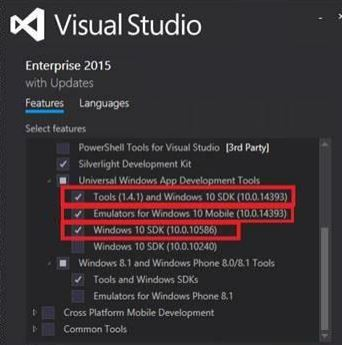 visualstudiofeatures